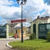 Коттеджный посёлок Котово