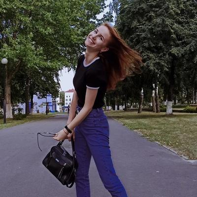 Карина Кожемякина, Мозырь