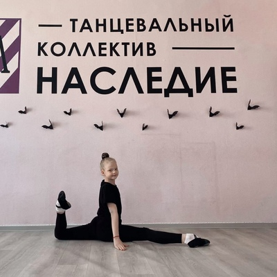 Angelina Krymikhina