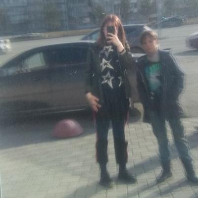 Лера Смирнова'