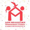 """""""Молодёжная творческая мастерская """" В стиле"""""""