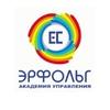Академия управления ЭРФОЛЬГ, Обучение Коучингу