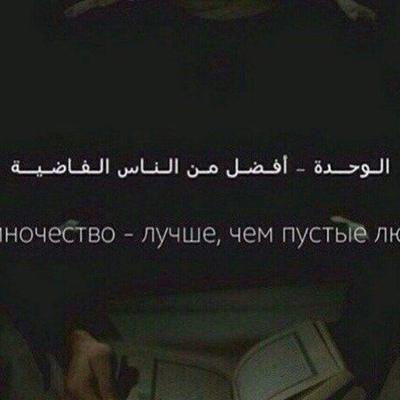 Aza Magomedov, Nizhny Tagil