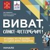Санкт-Петербургский театр песни и танца Морошка