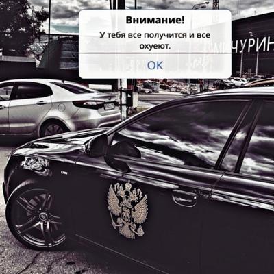 ماكس بيتروف-اللعين, Москва