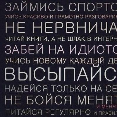 Дим Фитис, Сочи