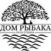 """Дом Рыбака"" | HIZHINA RYBAKA"