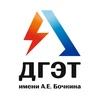 Дивногорский гидроэнергетический техникум