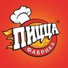 ПиццаФабрика Череповец | Пицца Роллы Вок