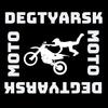 MotoDegtyarsk