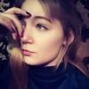 Валентина Костина