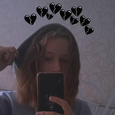 София Ильина