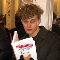 РомаКурбатов