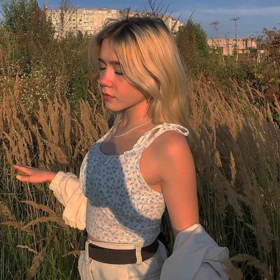Кристина Пермякова, Киров