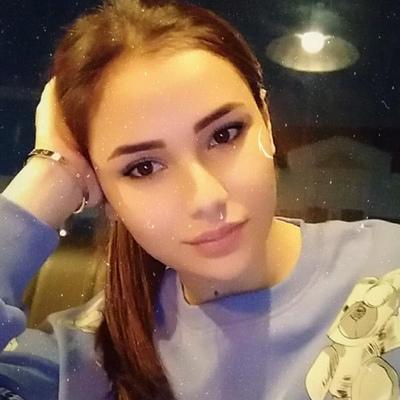 Гаяна Арутюнян
