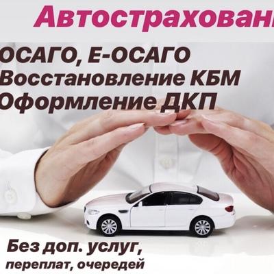 Татьяна Чайка, Клинцы