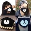 Многоразовая маска 100% хлопок