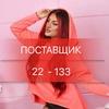 Мухаммадсолех Самадов ТЦ МОСКВА СКЛАД СТ3-65/1