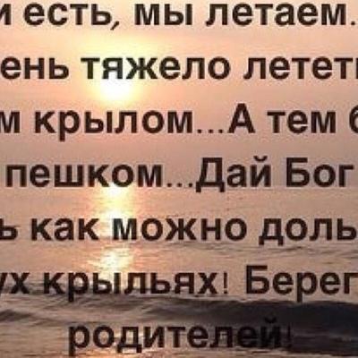 Рустам Магамедов, Махачкала
