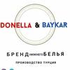 РЫНОК САДОВОД БРЕНДОВОЕ НИЖНЕЕ БЕЛЬЁ 24-07