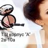 Корейская косметика  САДОВОД 2-3-19