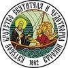 Братство святителя Николая (РПЦ,Вятская епархия)