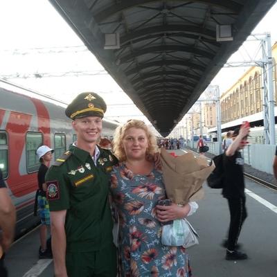 Анжелика Архипова, Санкт-Петербург
