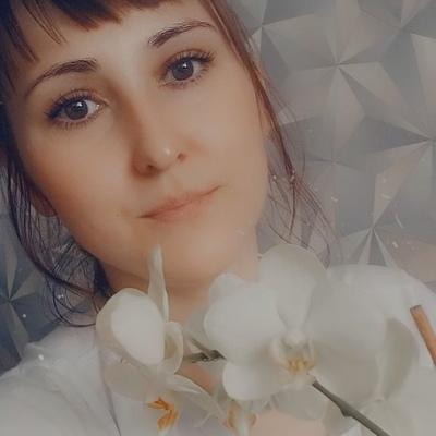 Вита Щербакова