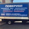 Поверка и ремонт приборов | Череповец | Вологда