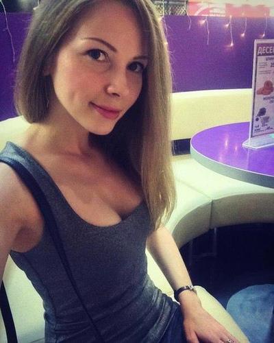 София Новак, Москва