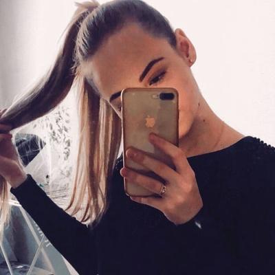 Милена Прохорова