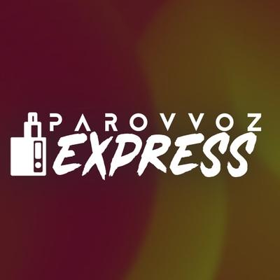 No-Smoke Express