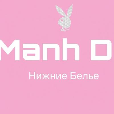 Manh Do