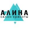 "Салон красоты ""Алина"" I Псков"