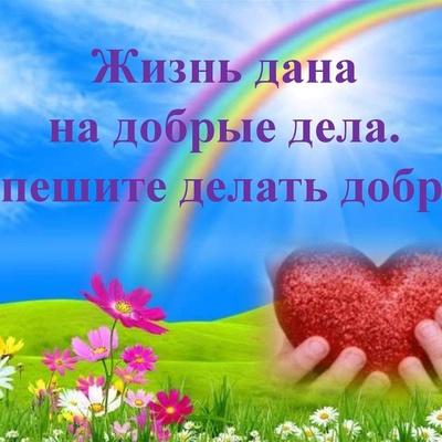 Роман Розанов, Тверь