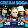 CREAM SODA   25.09   ЧЕЛЯБИНСК