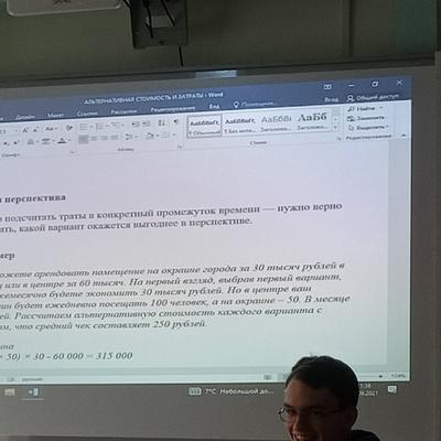 Димитрий Лимонов, Коломна