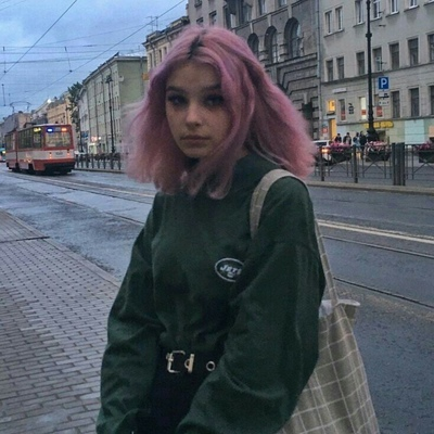 Диана Бадрутдинова