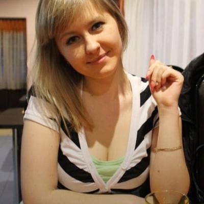 Нюша Голдина, Минск