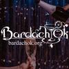 Event-агентство «BardachOK» | «Гидровояж»