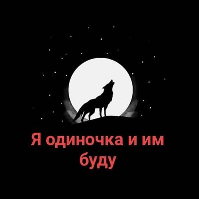 Денис Митрейкин