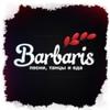 Barbaris Bar   Барбарис   Череповец