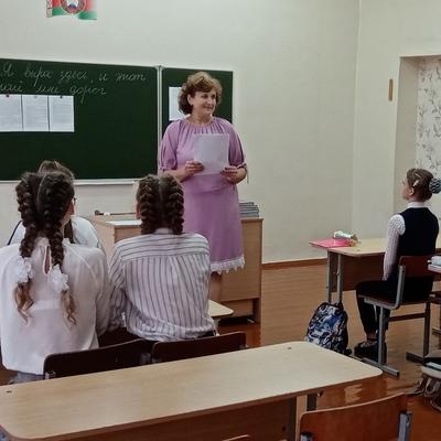 Наталья Латош