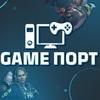 Компьютерный клуб Game Порт