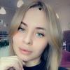 Аниса Тигромирская ДОСТАВКА