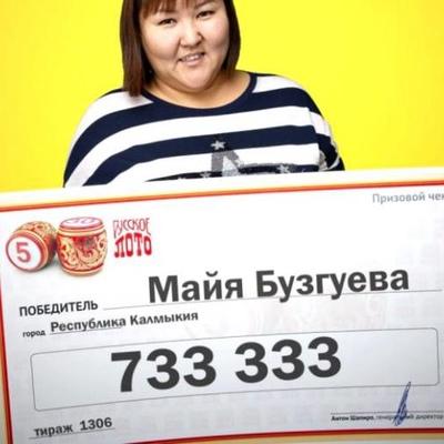 Жанна Давыдова