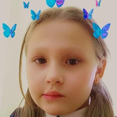 Лина Страшкова