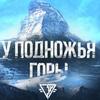 ХИП-ХОП БАТТЛ / СПЛАВ СЛОВ БАТТЛ 11
