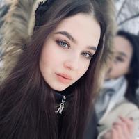 ЕлизаветаСерова