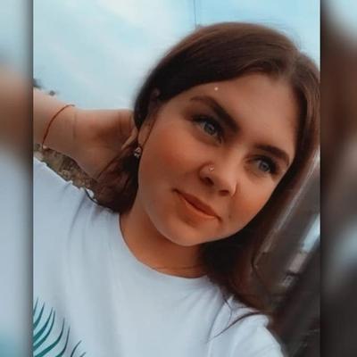 Кристина Анисимова